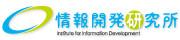 株式会社情報開発研究所