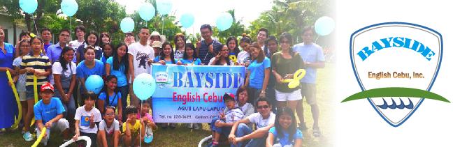 【リゾート留学】Bayside English Cebu