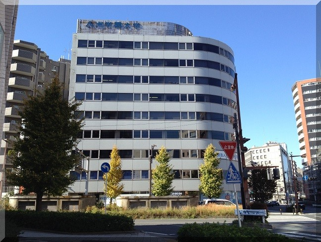 八洲学園大学,FUJIYAMA International