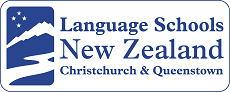 ランゲージ スクールズ ニュージーランド