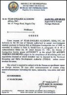 SSP(Special Study Permit)
