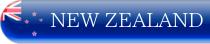 ニュージーランド留学/ワーキングホリデー
