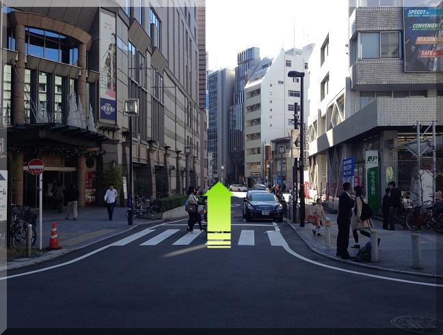 崎陽軒,横浜中央郵便局