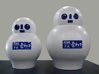 62年12月:朝日新聞全国版「ひと」で報道