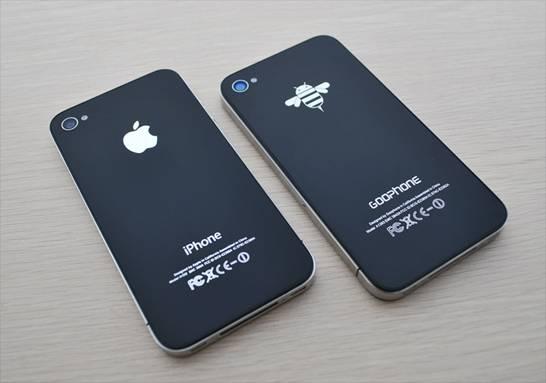 Goophon 4S 3G (Iphone 4 Klon)