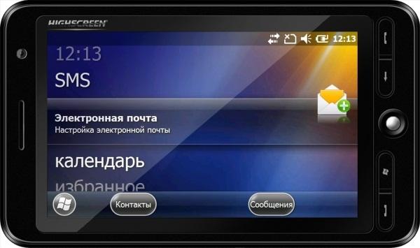 "Highscreen Hippo - ""smartphone-tablet"""