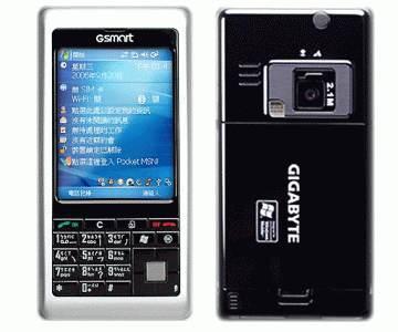 Gigabyte G-Smart i120