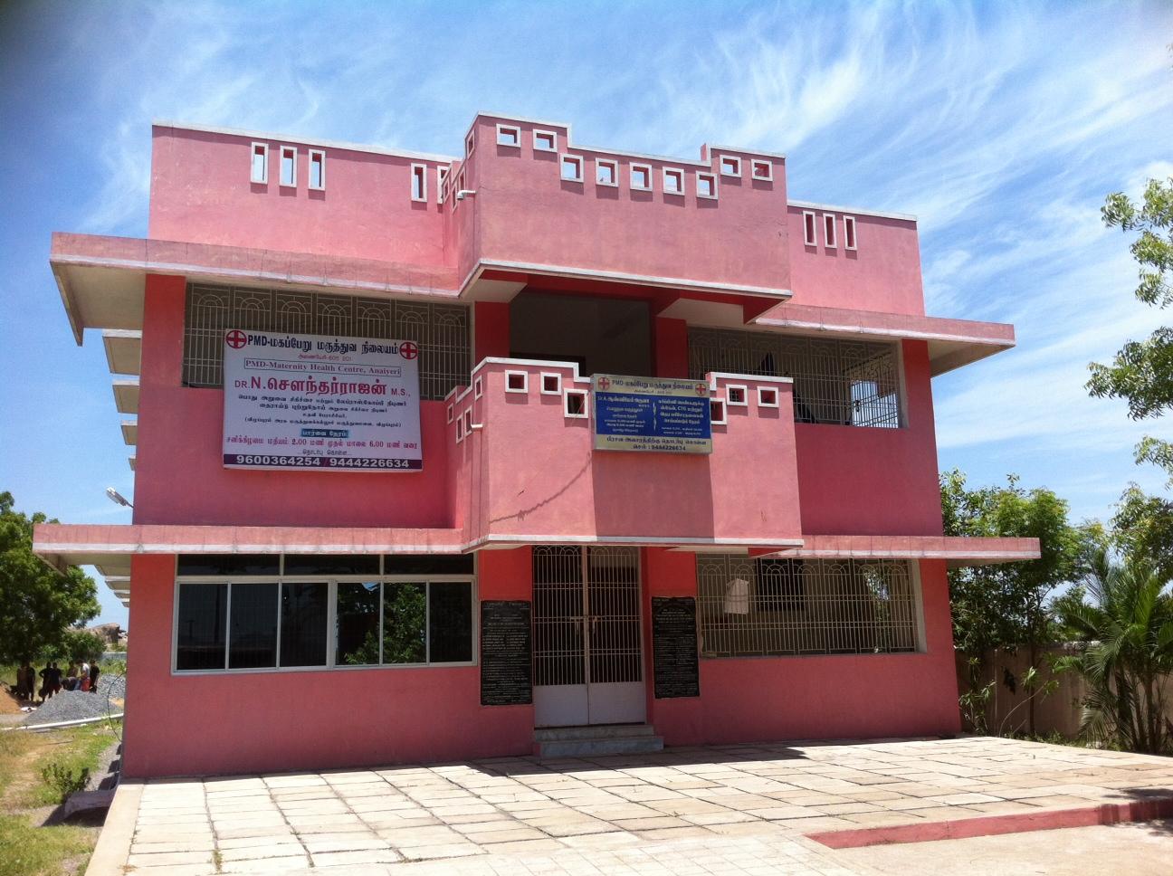 das MHC - Geburtsthaus in Anayeri