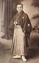 Sogaku Tageda samourais  responsable de l'école d'Aïki Bujusu Daïto Ryu