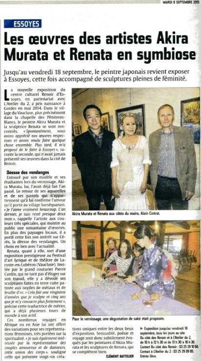 """Article paru dans le journal """"L'EST-ECLAIR"""" du mardi 8 septembre 2015"""
