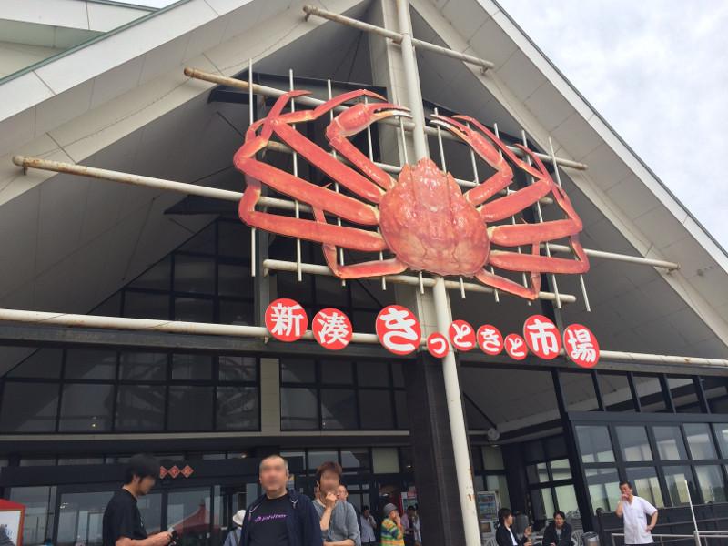 富山に着いて早々に昼ご飯! まずは腹ごしらえから…(笑)