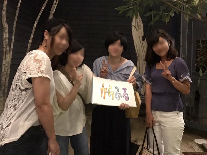 """""""からふる""""を持ちながら撮影会?(笑)"""