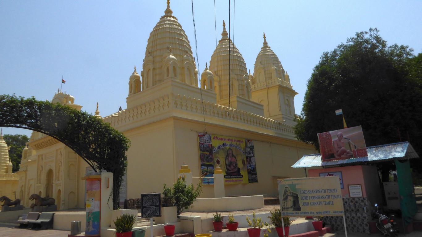 Tempel der Jains