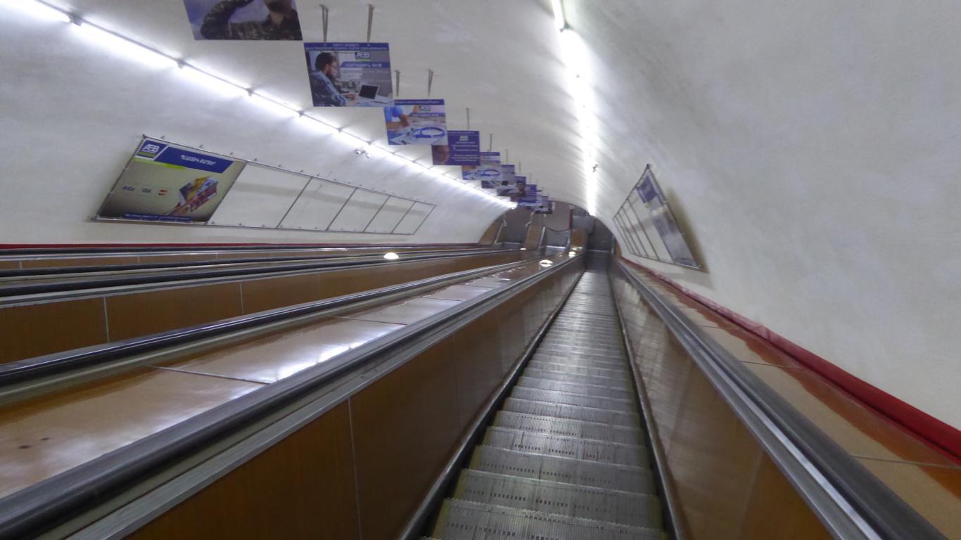 Die U-Bahn ist manchmal sehr tief!