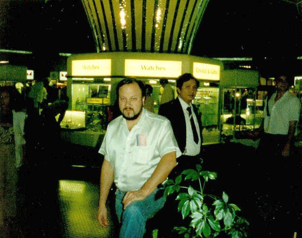 1988 im Flughafengebäude