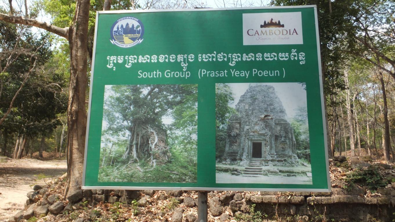 Königreich Chen La bekannt als Stadt Isanapura