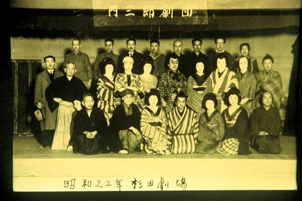 歌舞伎芝居「市川門三郎劇団」の出演者写真