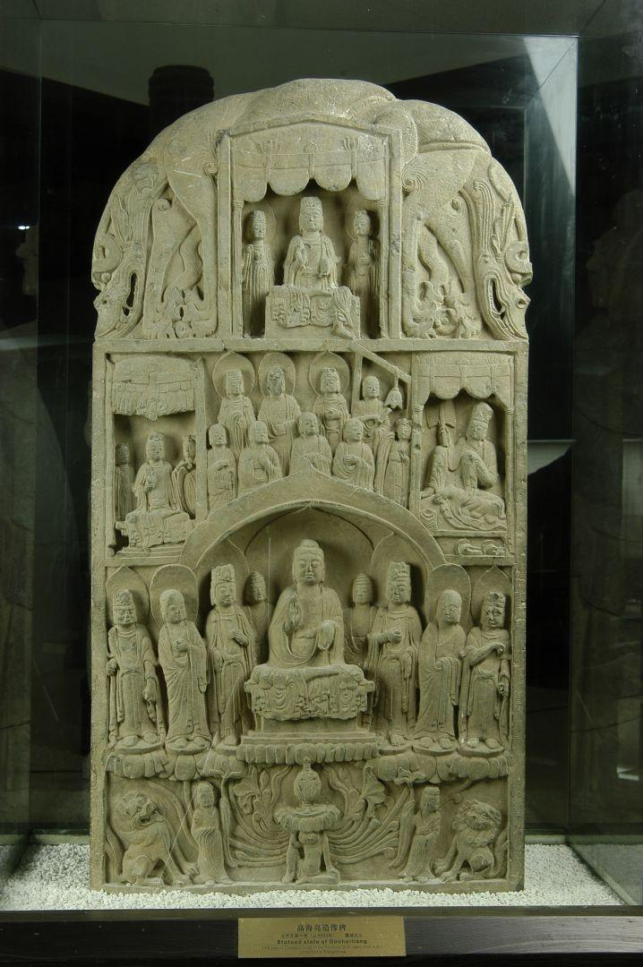 Stele scolpita di Gao Hailiang - Dinastia Qi Settentrionali, X anno periodo Tianbao (559 d.C.)