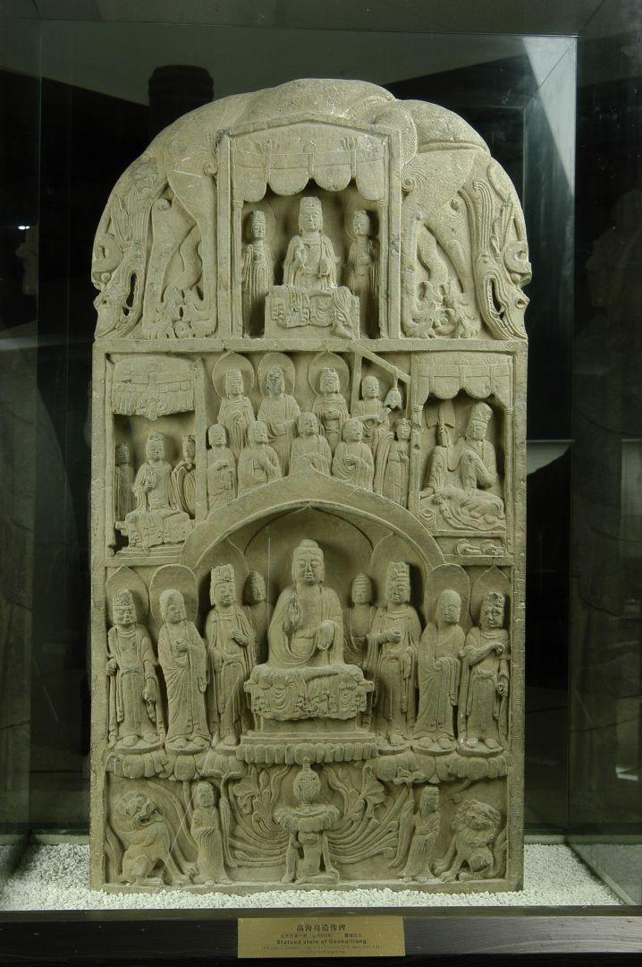 Gao Hailiang engraved stele - Northern Qi Dynasty, X year of the Tianbao period (559 AD)