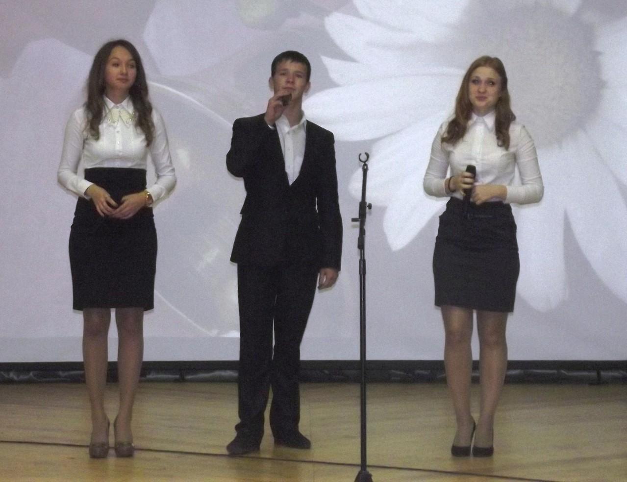"""День Учителя в МОУ """"Лицей №7"""" 2013 г."""