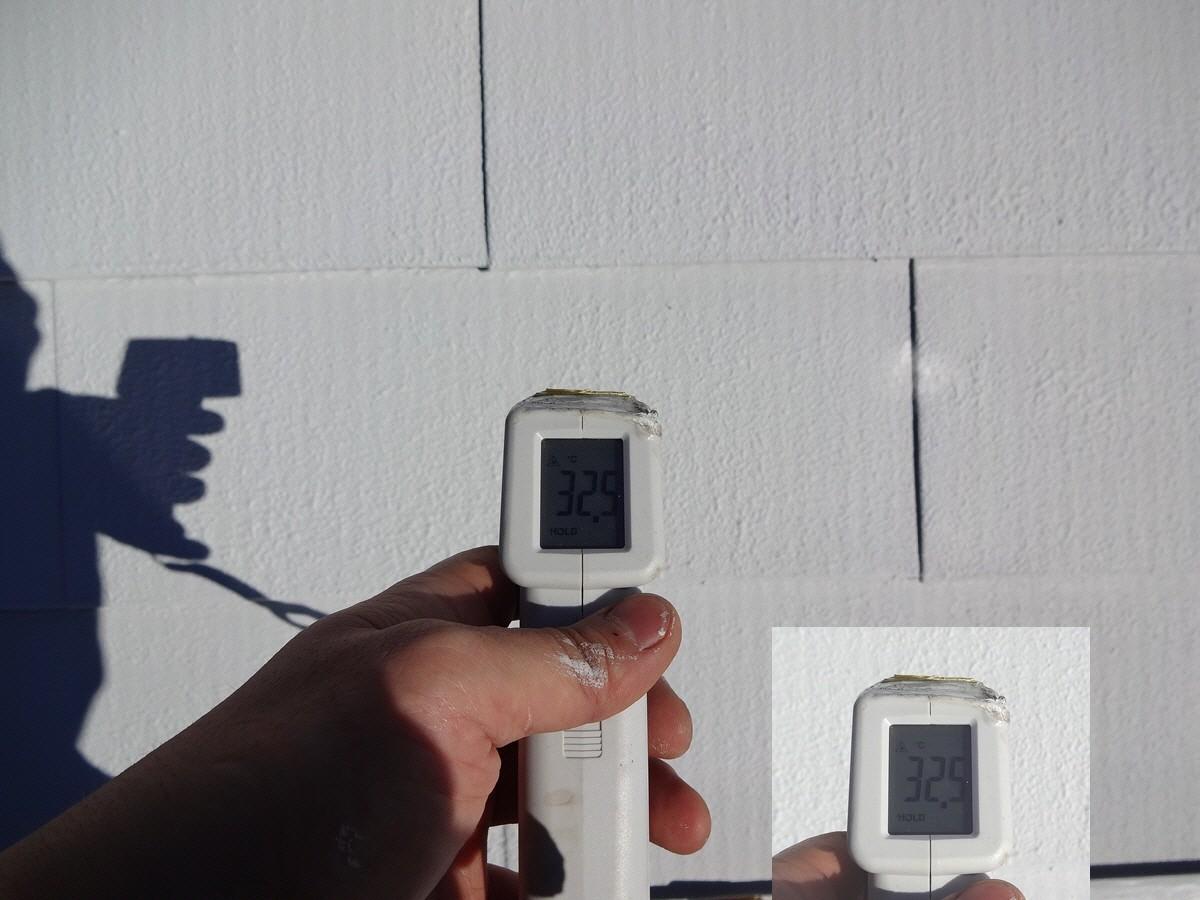キルコート塗布面32.5℃