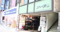 表参道 会議室(青山通り)のアクセス