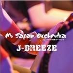 M's Japan Orchestra「J-BREEZE」