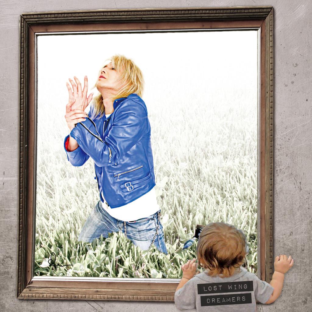 ヨシケン「翼なき夢どもへ」