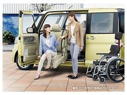 前年対比33.9%増となった「昇降シート車・回転シート車」(写真はダイハツタント)