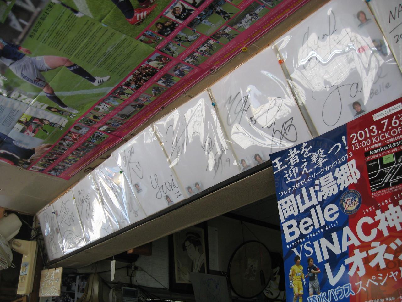 岡山湯郷ベルの選手から頂いたサインを飾っています