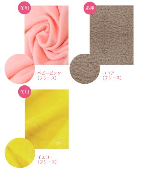 オーダーメイドおやすみカバー(お休みカバー、手作り、ケージカバー、遮光カバー、サークルカバー)カラー3