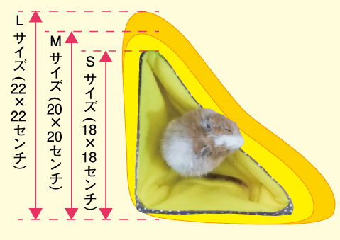 デグー コーナーハンモックベッド(シマリス・モモンガ兼用)