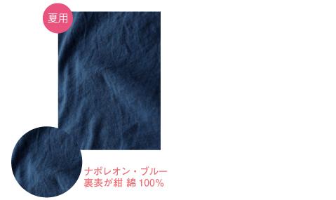 オーダーメイドおやすみカバー(夏用 お休みカバー、手作り、ケージカバー、遮光カバー、サークルカバー)