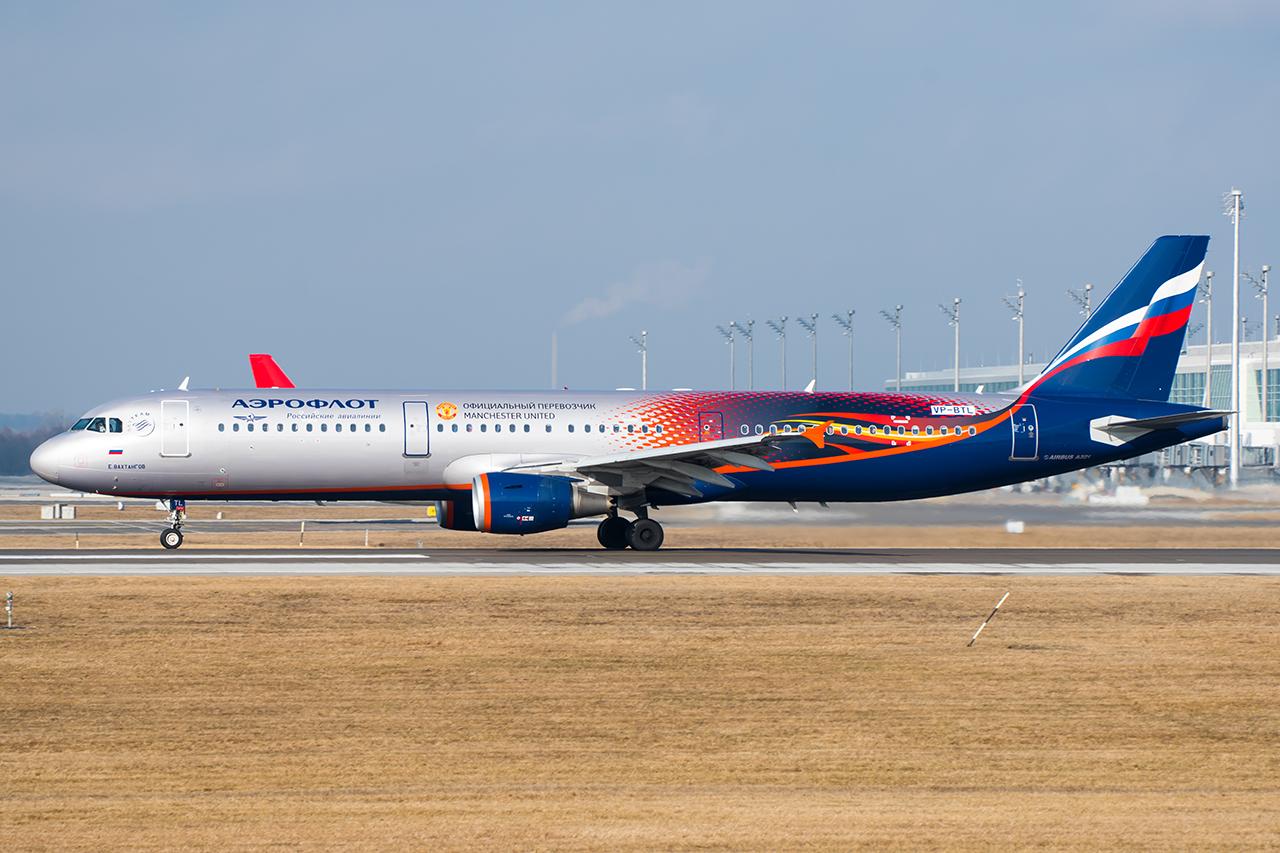 VP-BTL // Aeroflot (ManU c/s) // MUC