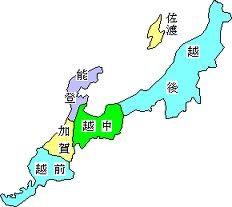 越前 地図