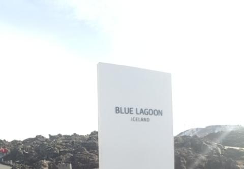 ブルーラグーンの看板 Bule Lagoon