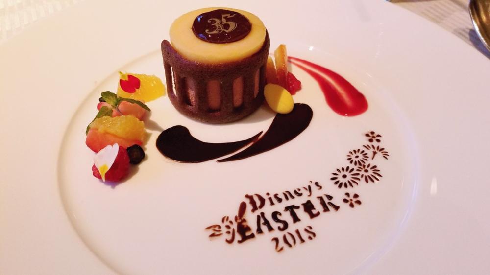 ディズニー・35周年アニバーサリーケーキ