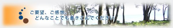 湖南自然塾