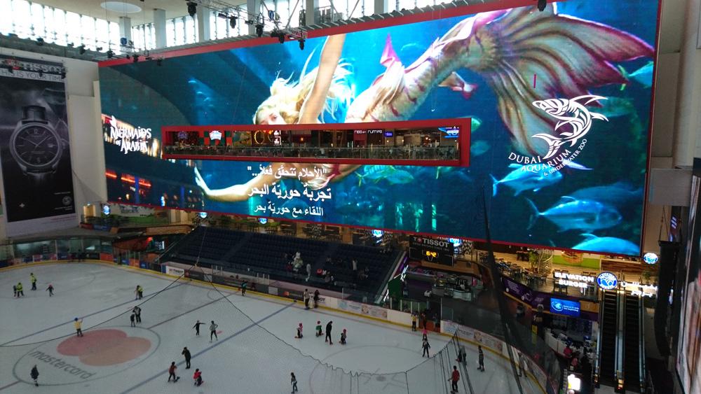 Eishockeyfeld...