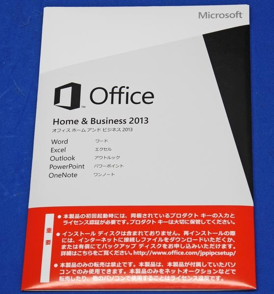 ms office home and business 2013 - Everything about news and tips