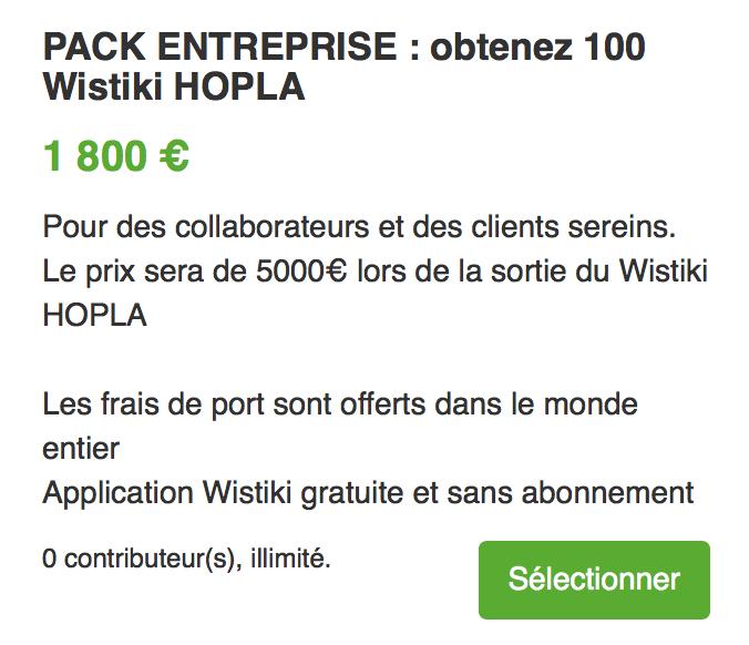 最高捐赠是1800欧得到价值5000欧的产品!
