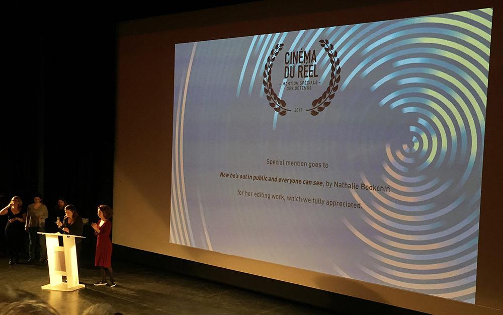 2017电影节年颁奖晚会