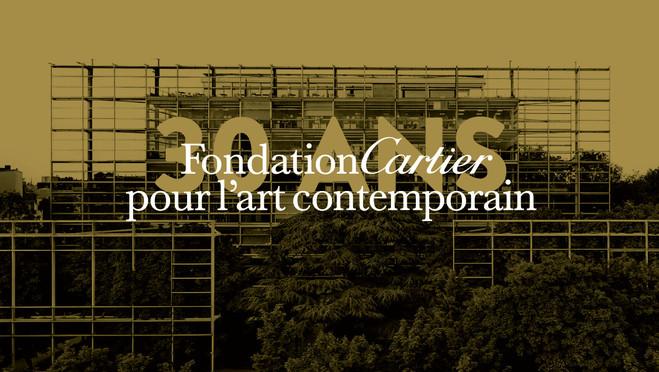 卡地亚当代艺术基金会建筑,巴黎