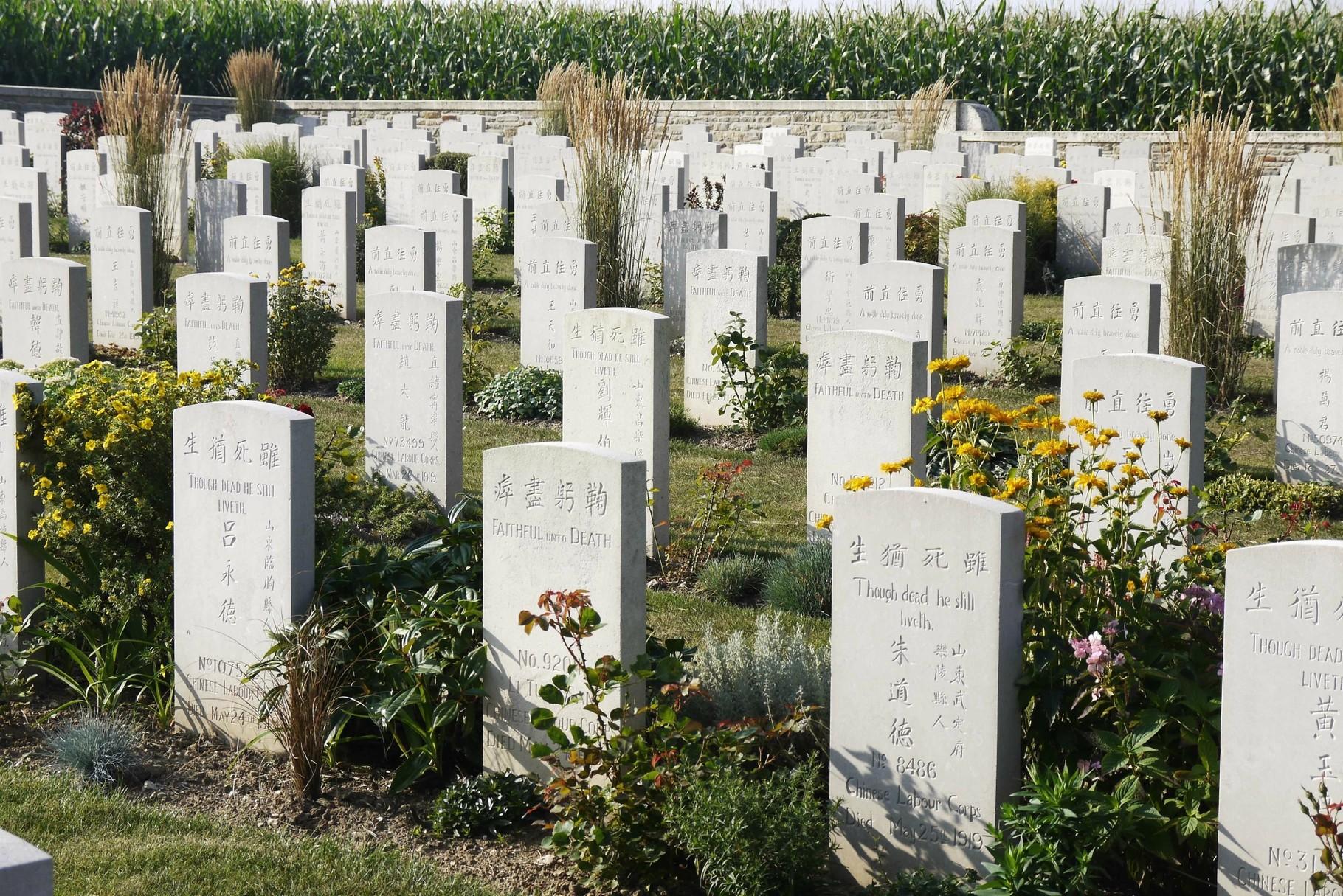 法国索姆湾的中国劳工墓地 (Cimetière chinois de Nolette)