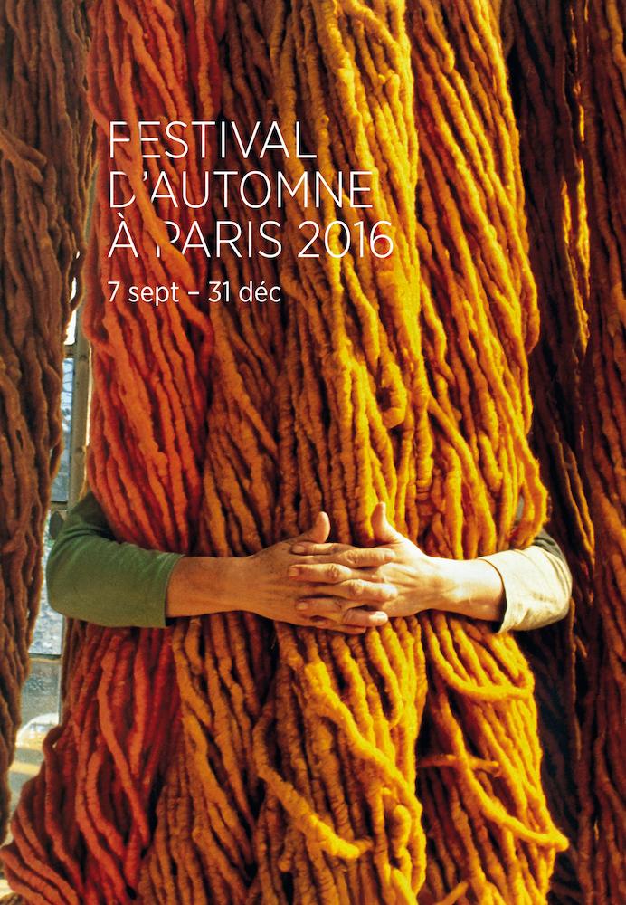 巴黎秋季艺术节(舞台艺术)