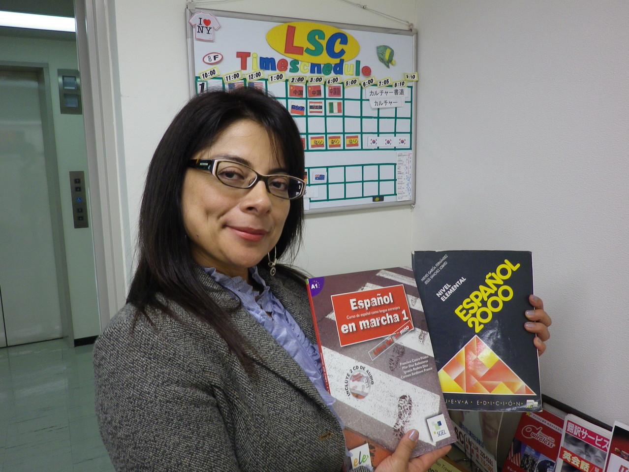 スペイン語講師 Rosa