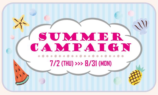 SUMMER CAMPAIGN - 葉舞・夏のキャンペーン - 7月2日(木)~8月31日(月)