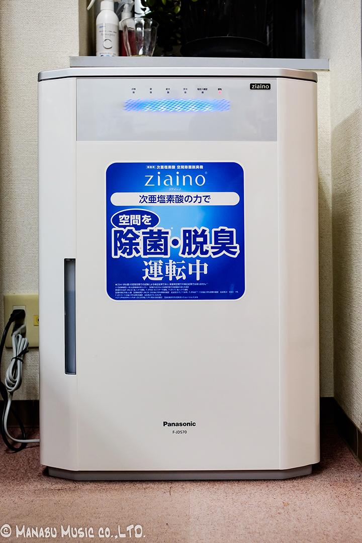 空間洗浄機「ジアイーノ」の設置
