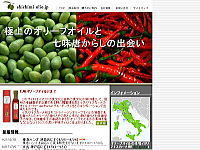 shichimi-olio.jp