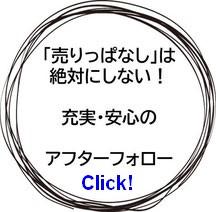 ZIT TOOLS 評判